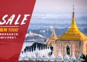 济南到泰国旅游__0自费_济南到曼谷、芭提雅直飞7日游_美食系列—天天630