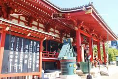日本六日游_济南出发起止_东京自由活动/迪士尼畅玩一整天