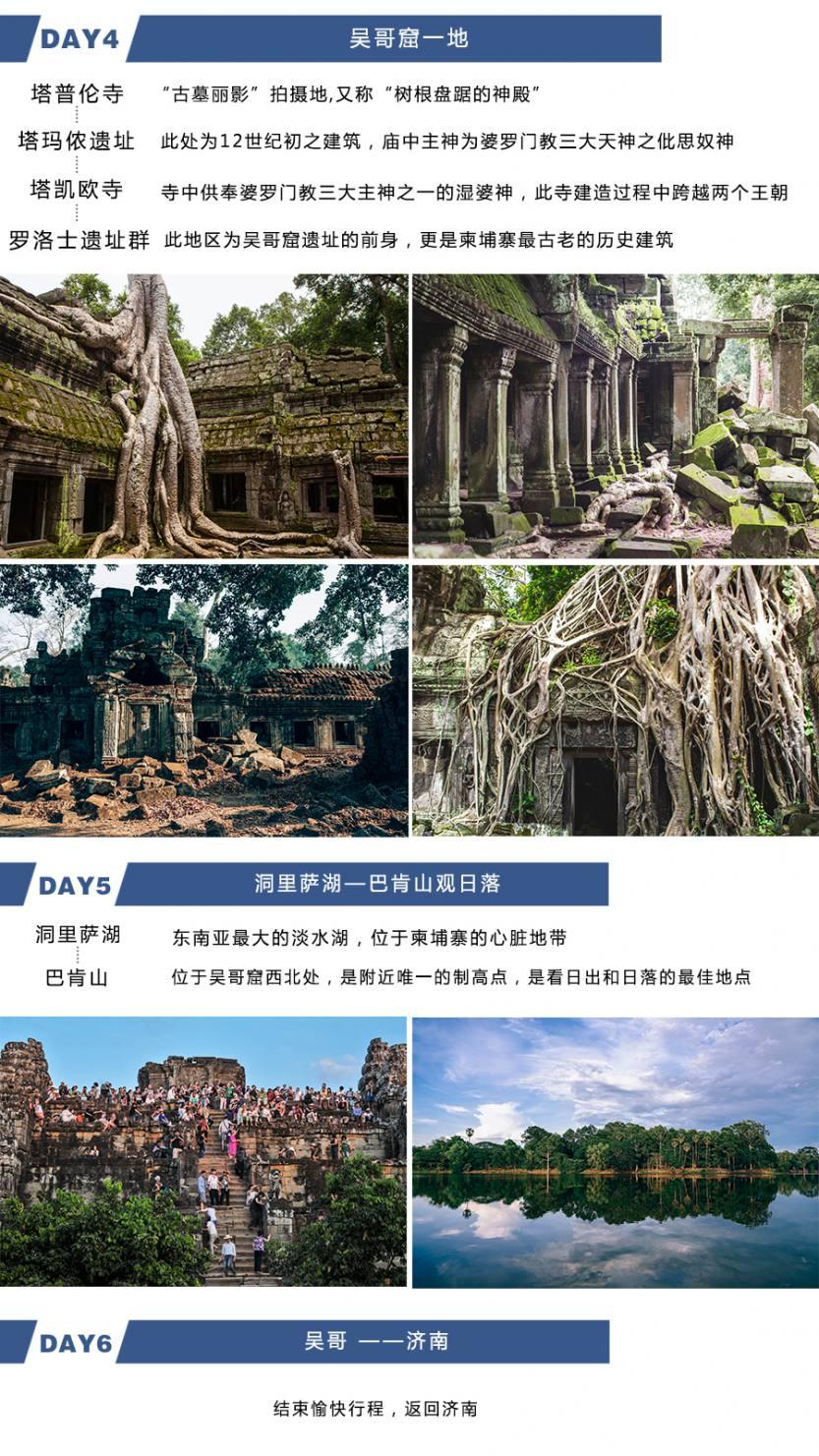 柬埔寨11199 03